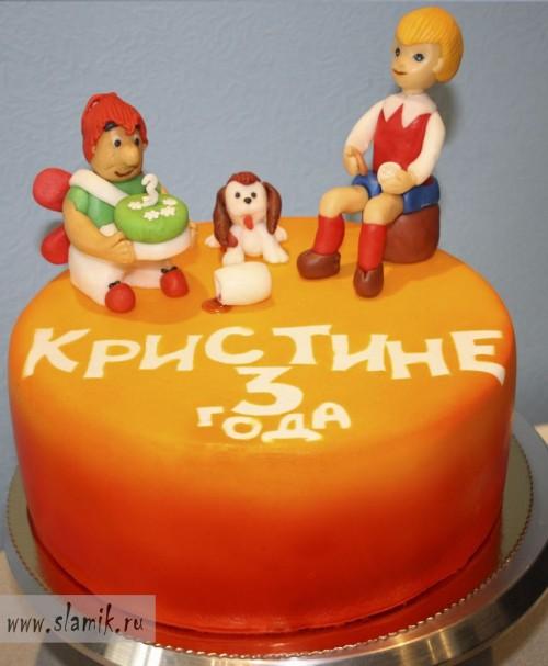 detskij-tort-karlson-2013-01