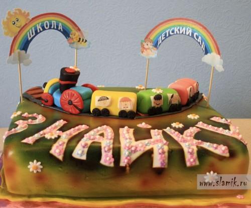 detskij-tort-sadshkola-2013-01