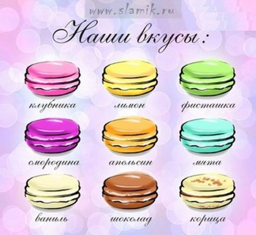 macarons-2013-01
