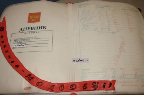 dnevnik-otlichnika-2