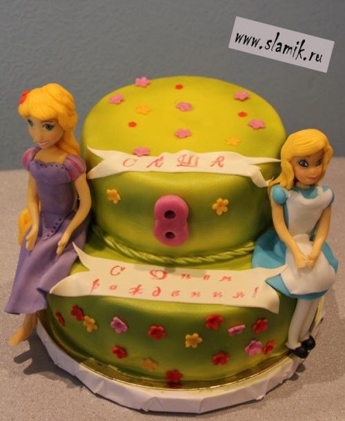 Торт Рапунцель и Алиса